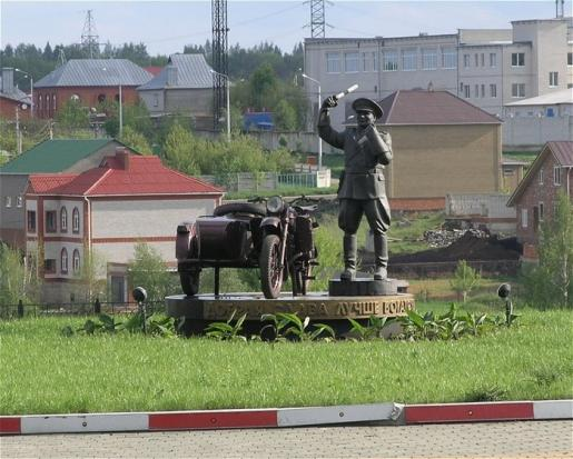 Памятник честному гаишнику в Белгороде