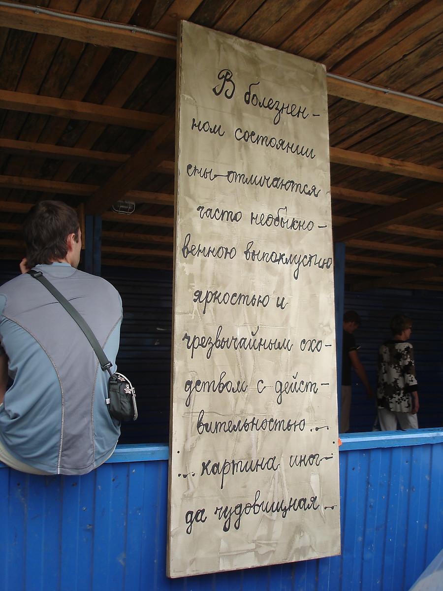 Санкт петербург достоевского цитаты
