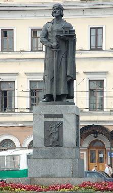 Фото на памятник ярославль памятник петру и февронии в ярославле