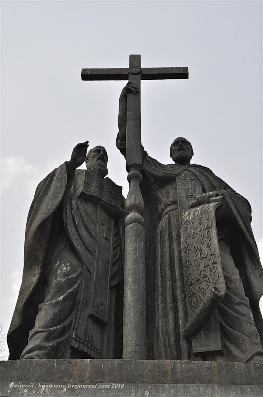 Памятник Кириллу и Мефодию, Люди, Памятники, Москва
