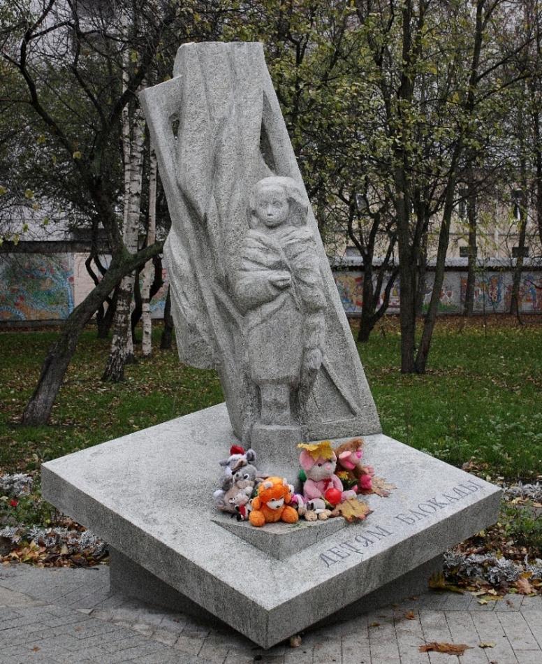 Памятники в москве текст цена на памятники в таганроге 6