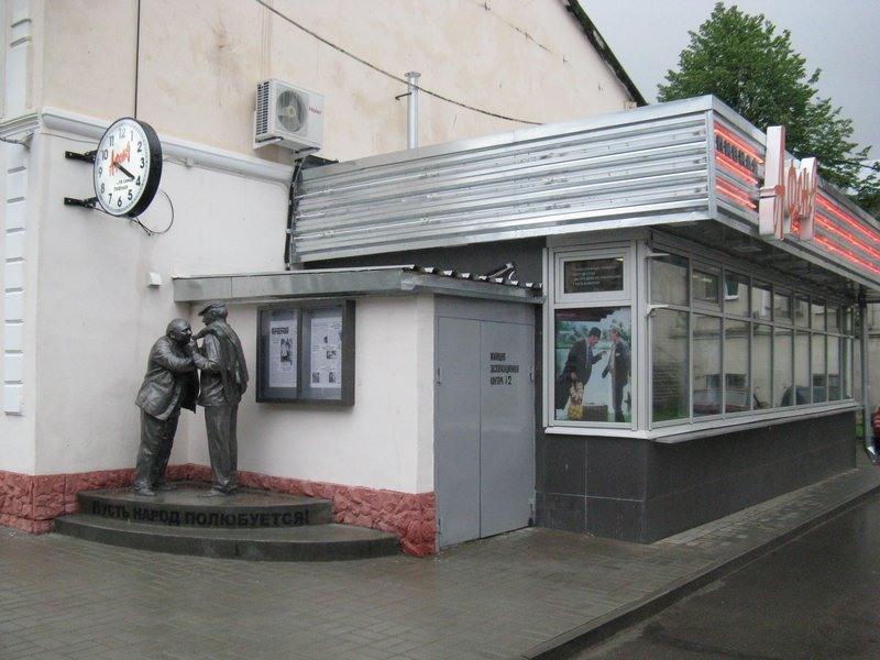 Памятник Афоня и Коля в Ярославле