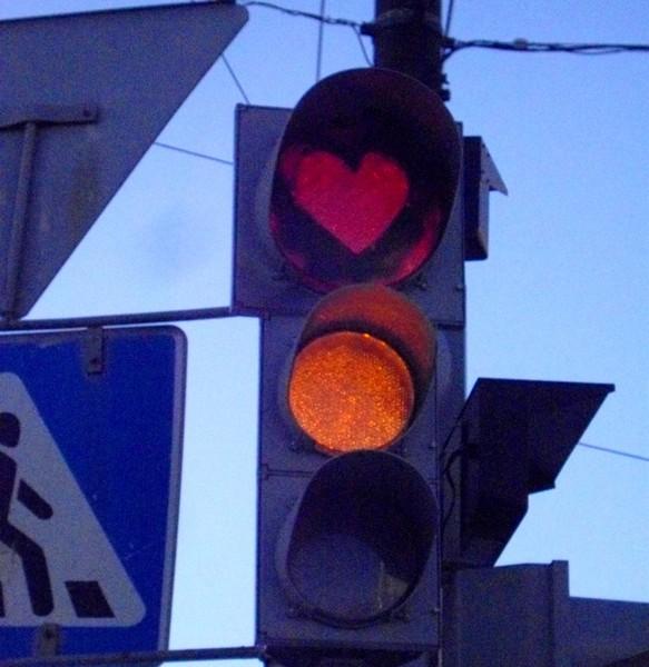 Светофор с сердечками