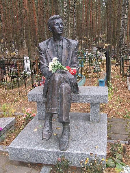 Памятники в екатеринбурге на могилу уфа памятники на могилу для двоих зомби
