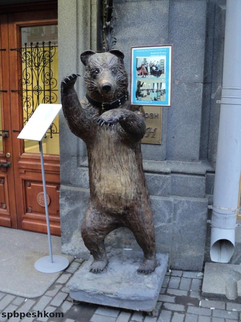 Памятники в санкт петербурге фото и названия животных гранитная мастерская в москве тольятти