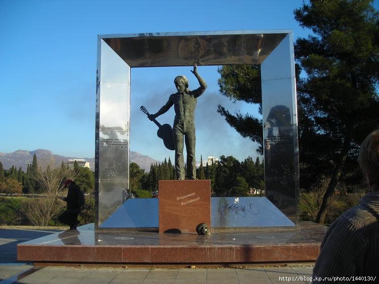Памятники в новосибирске описание московская область цены на памятники в таганроге дачи