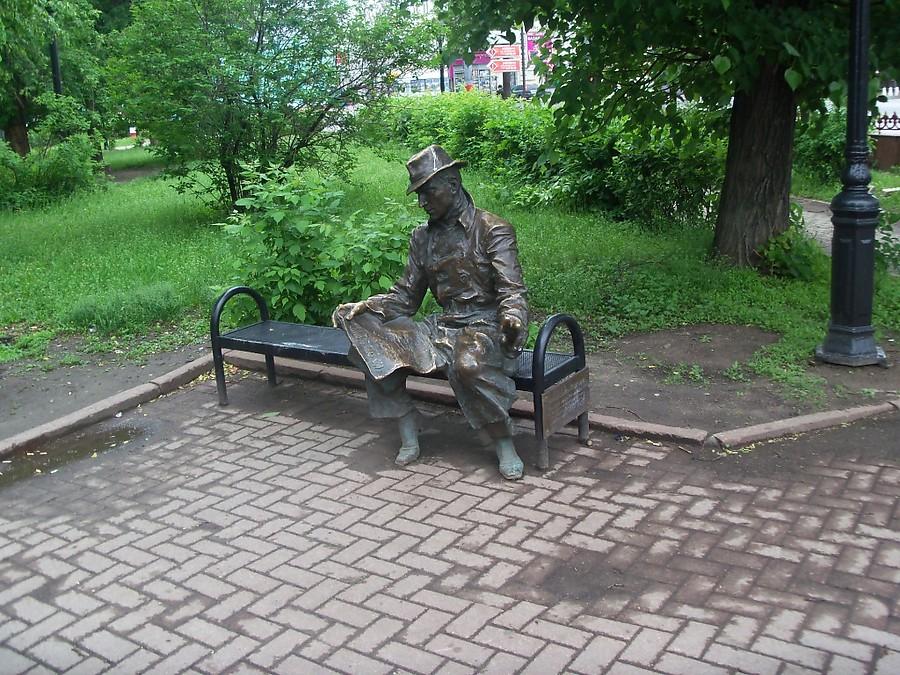 Памятник газете Из рук в руки в Нижним Новгороде, Россия.