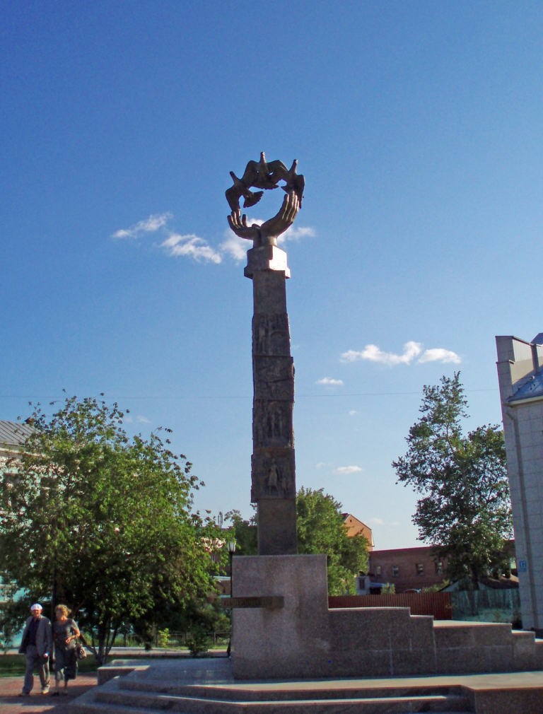 Цены на памятники в новосибирске мск памятники на могилу шатура