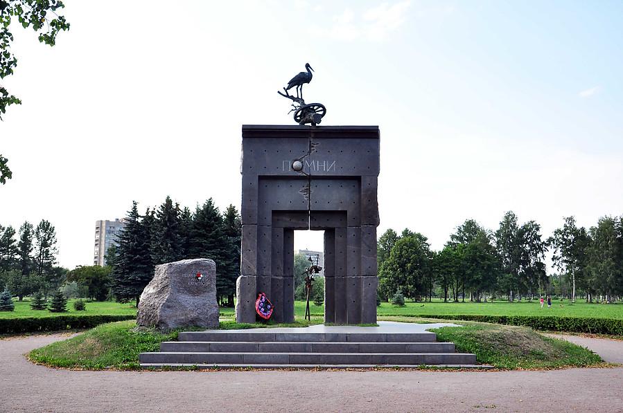 Памятник жертвам радиационных аварий и катастроф ярославль изготовление памятников в рязани златоусте