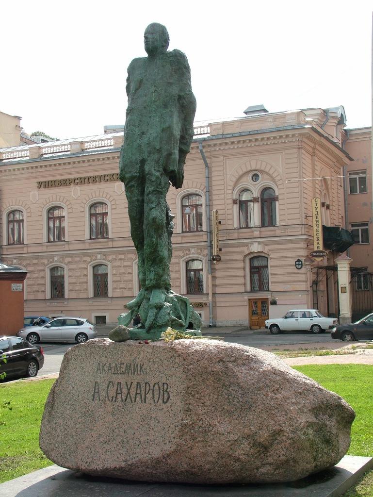 Памятники в санкт петербурге фото и названия от а до я цена на памятники в гомеле с 01