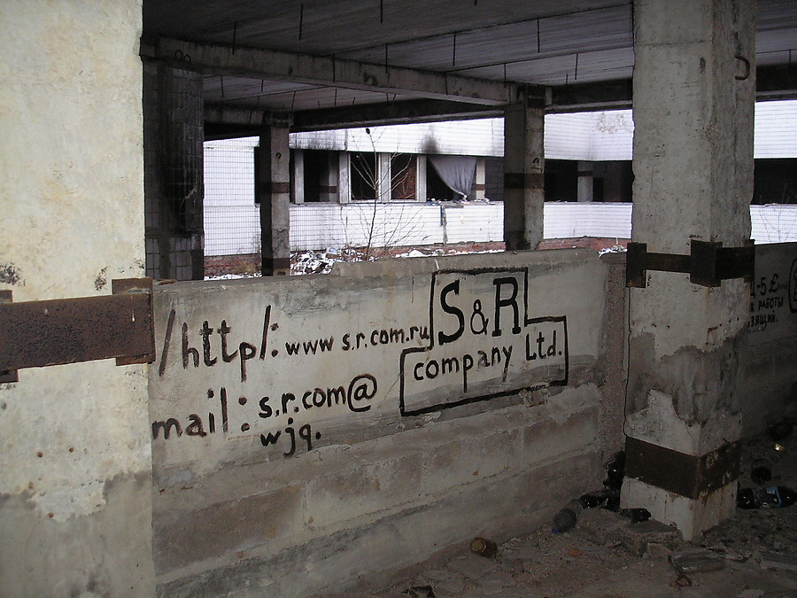 53 больница: