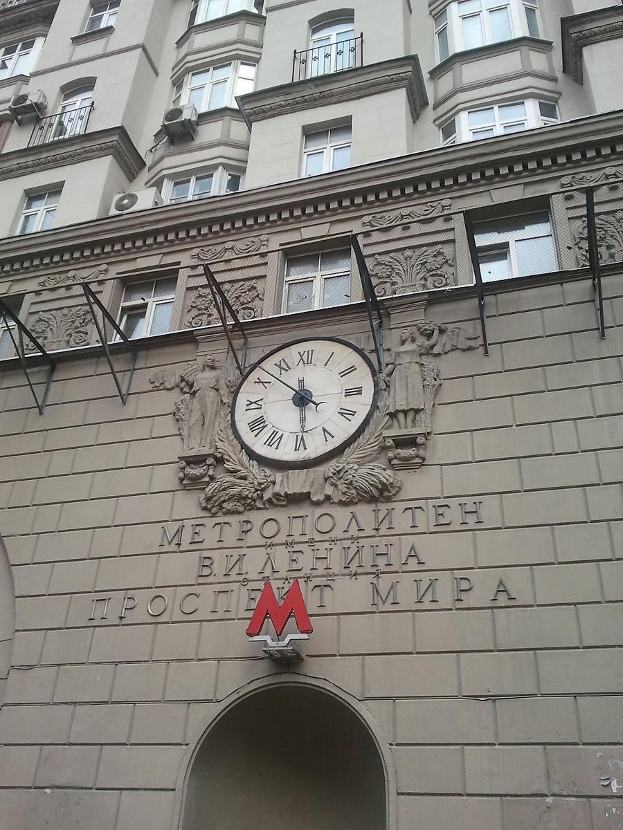 Магазин и оптовый отдел в москве на гиляровского. 0a841d0dbf7