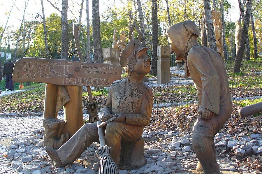 Памятник Гаишнику в Хабаровске