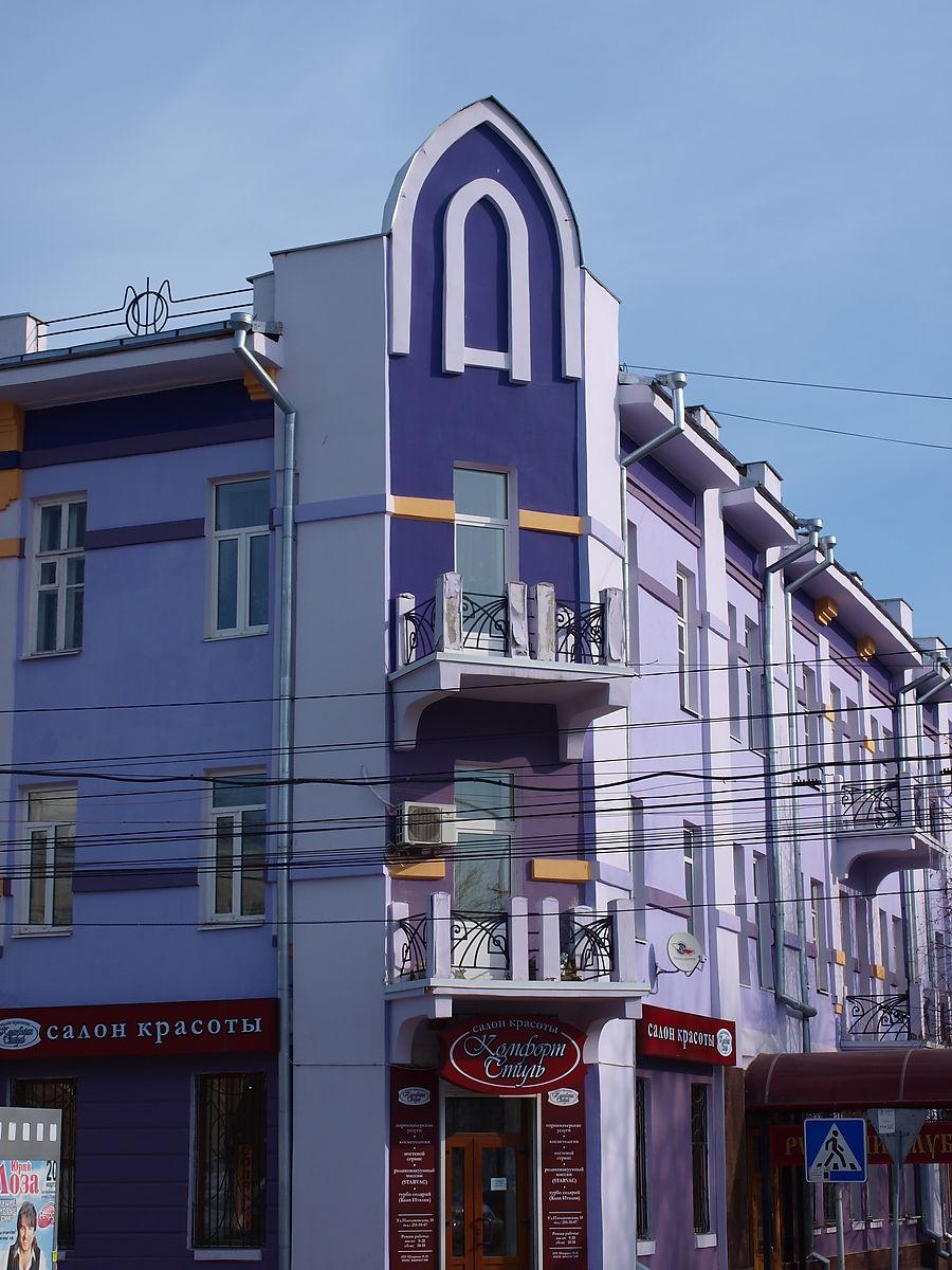 Модерн здания