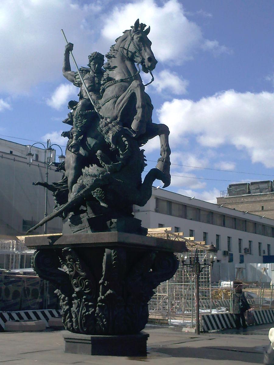 Памятник в москве георгию победоносцу гранитная мастерская головинское кладбище