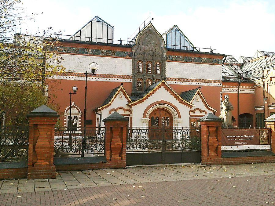 Третьяковская галерея в москве официальный сайт - 835