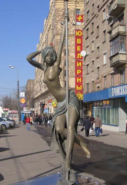 Памятник в москве проститутка