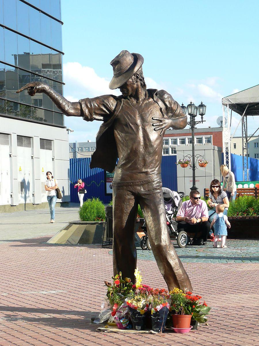 Памятник Майклу Джексону Екатеринбург фото и отзывы