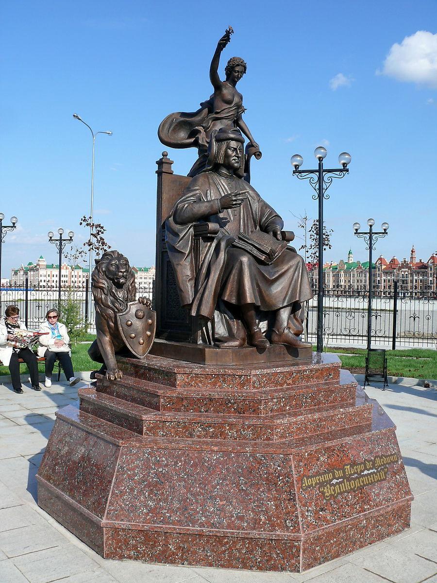 Памятники екатеринбург цены в йошкар оле заказать памятник в абакане