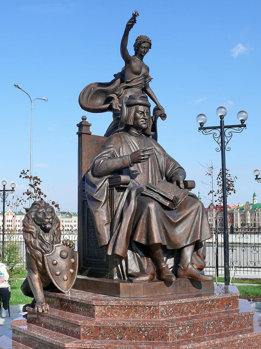 Памятники в липецке цены йошкар заказать памятник москва у