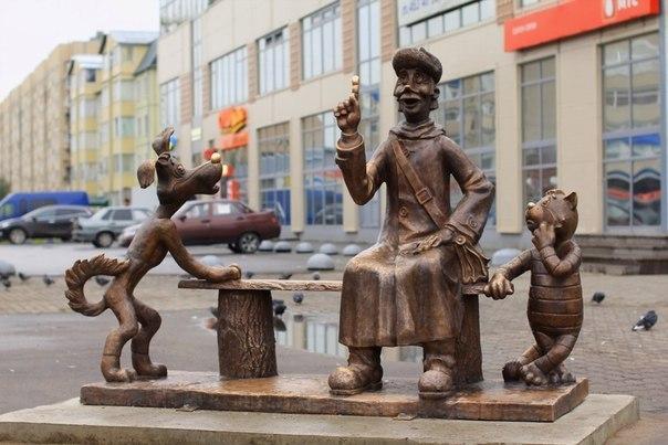 Памятник простоквашино