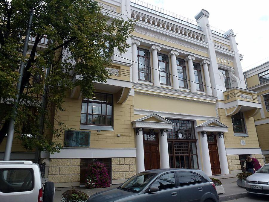 Московский институт народного хозяйства им. Г.В. Плеханова - Плешка.