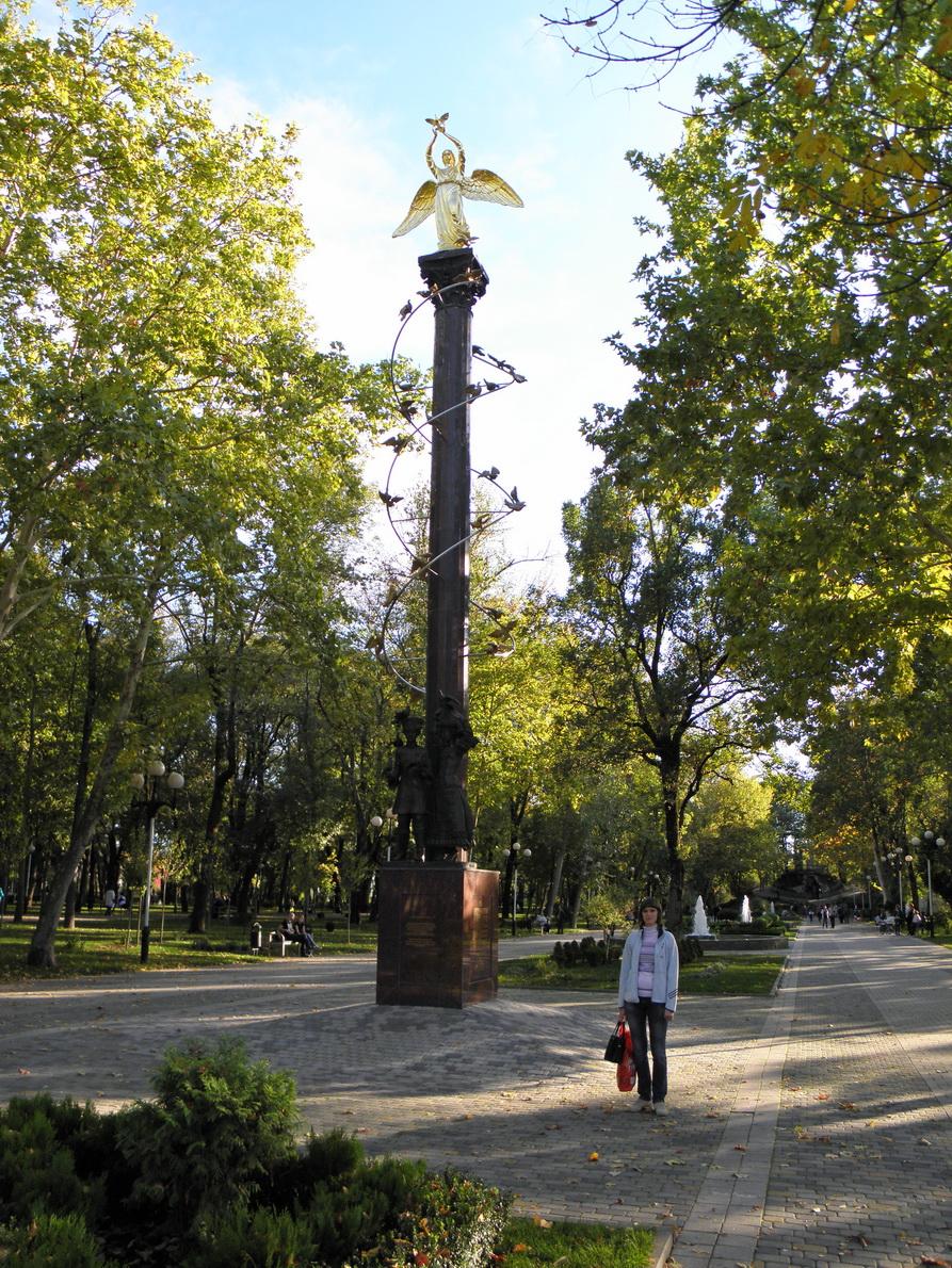 Памятник добрый ангел мира в краснодаре цены на памятники ярославль екатеринбург