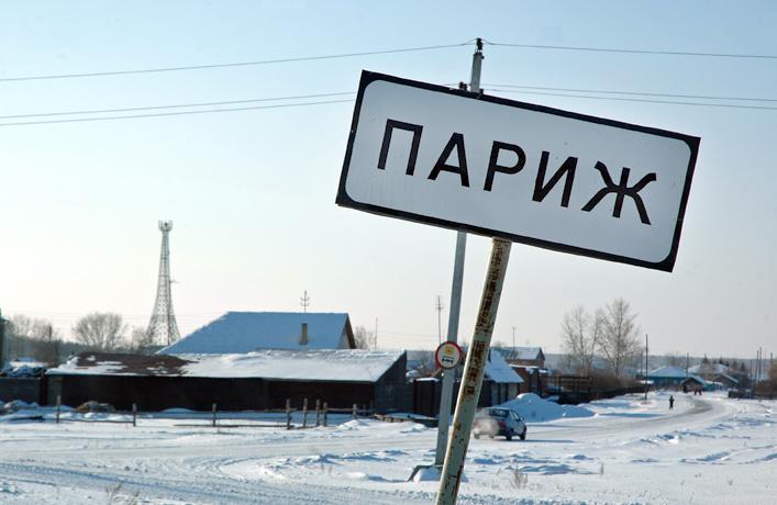 Боевики обстреляли Авдеевку из 120-миллиметровых минометов, - пресс-центр АТО - Цензор.НЕТ 2505