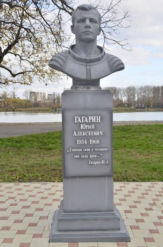 Памятник гагарину в уфе изготовление памятников тула заславль