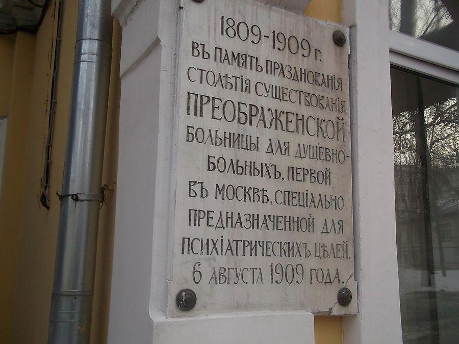 Платные услуги в краевой больнице краснодара
