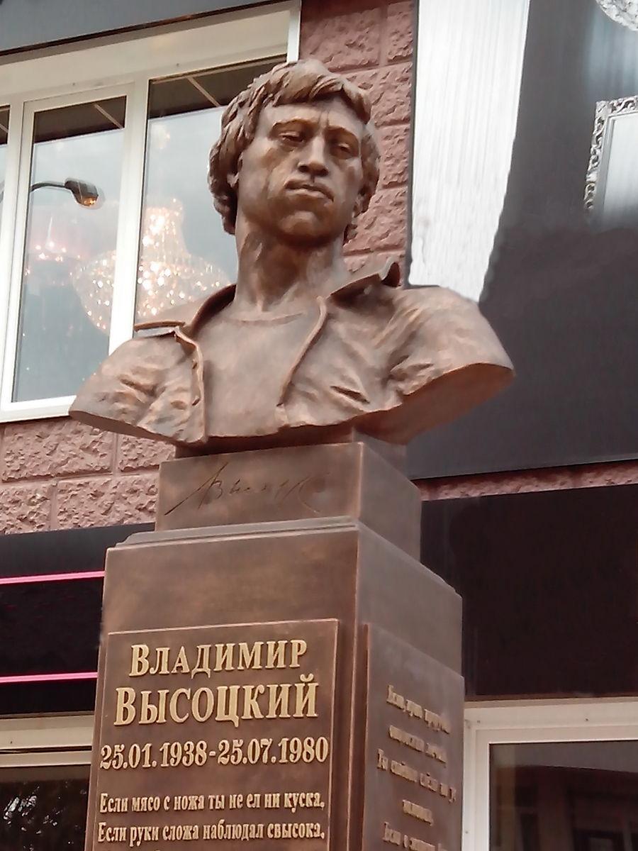 Дом памятник высоцкому в екатеринбурге где можно заказать памятникВладыкино