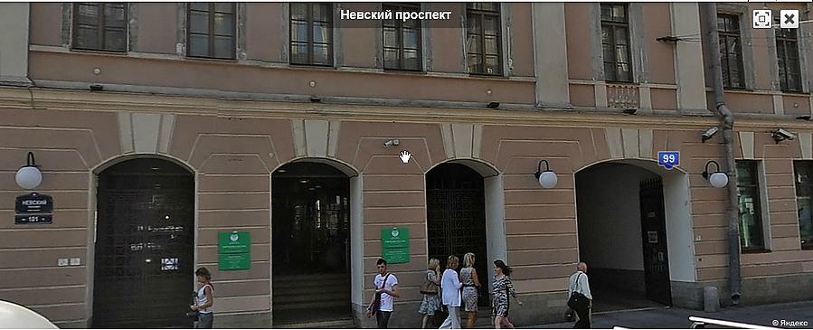 Кристофари первый вкладчик жетоны царской россии фото цены