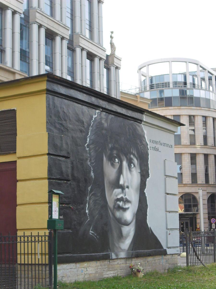 найти где зарегистрирован человек в москве