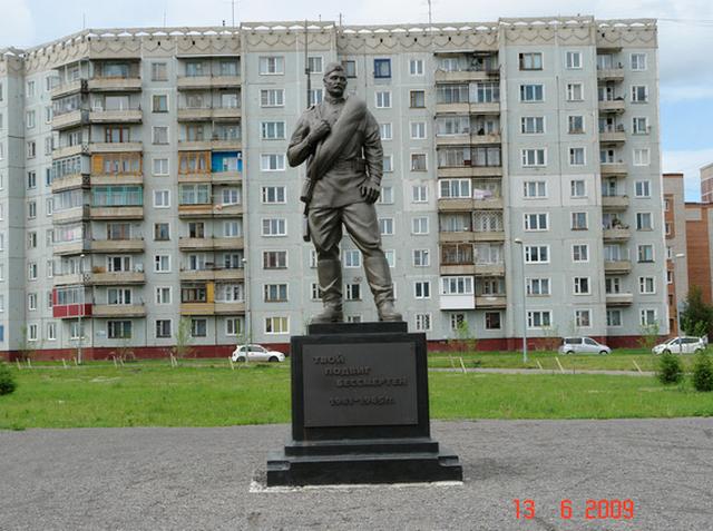 Сочинение о самарском памятник неизвестному солдату про
