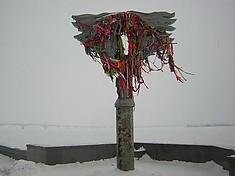 Памятник Влюбленным на набережной