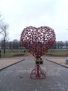 Дерево-сердце (дерево любви)