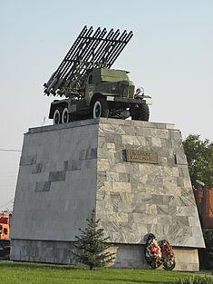 С севера Краснодар под надёжной защитой