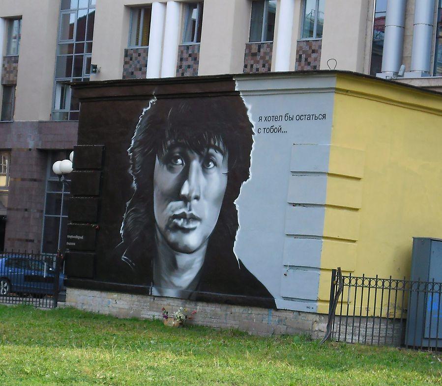 Спб места извесных графити людей в