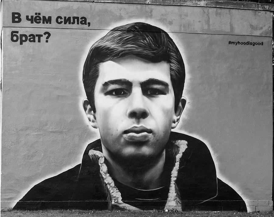"""Граффити """"Брат"""", Граффити, ИЗО, Санкт-Петербург"""