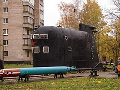 Another submarine.