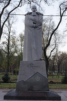 Monument to Roerich