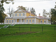 Travel Palace in Strelna