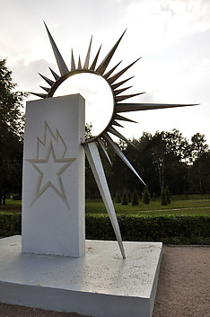 The monument to the pioneer sign